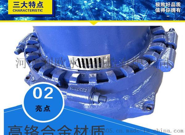 利欧ZJQ潜水渣浆泵32ZJQ-8.5-6-K106768685