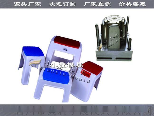 塑料凳模具厂家  (64).jpg