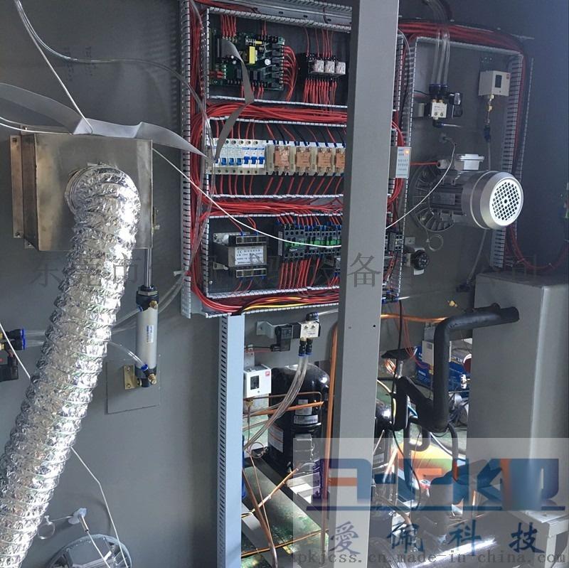 冷热冲击试验箱配电500