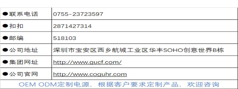 平板電腦充電器過CCC認證桌面式電源12V2A60826735