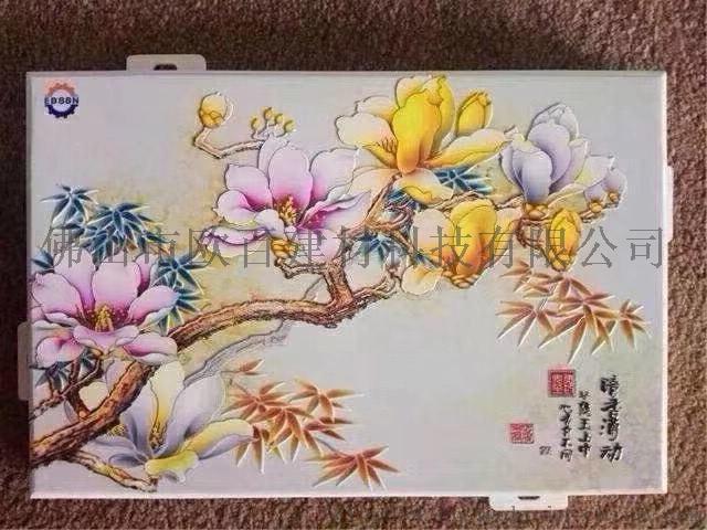 IMG_5143_看图王.jpg