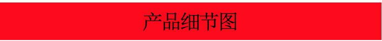 橙色工作牌吊牌详情_05.jpg