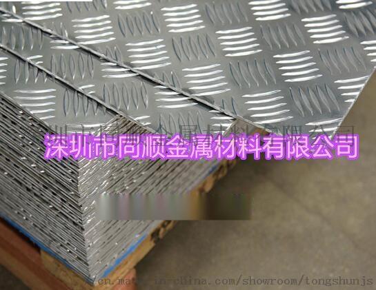 防滑鋁板13.jpg