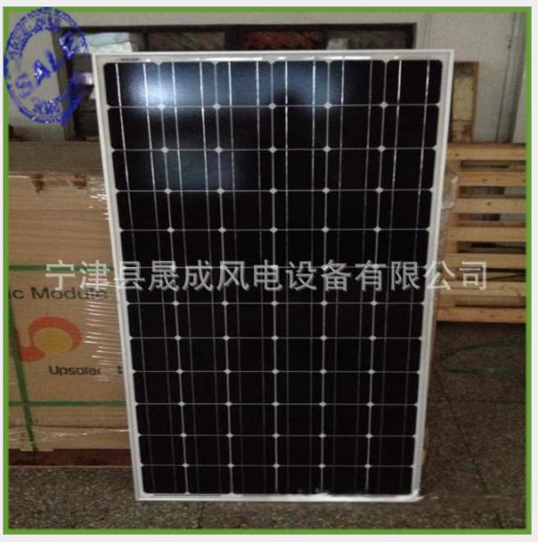 廠家特賣 單晶的A片光伏板 太陽能電池板24010662