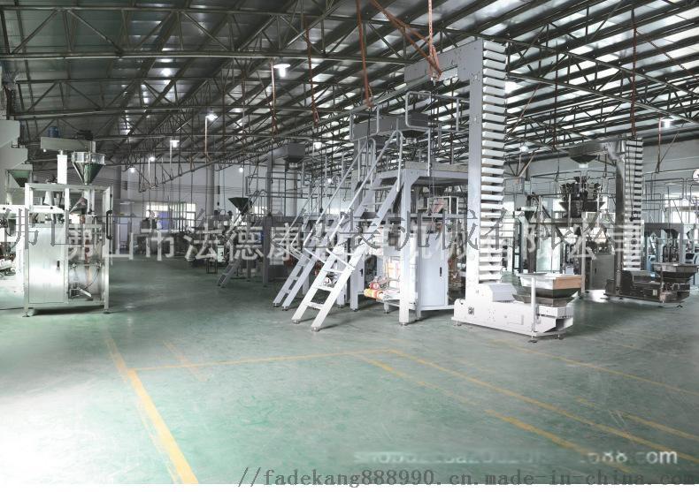 在線諮詢廣東佛山枕式包裝機械 食品-水餃、雲吞自動包裝機 廠家直銷包郵77288615