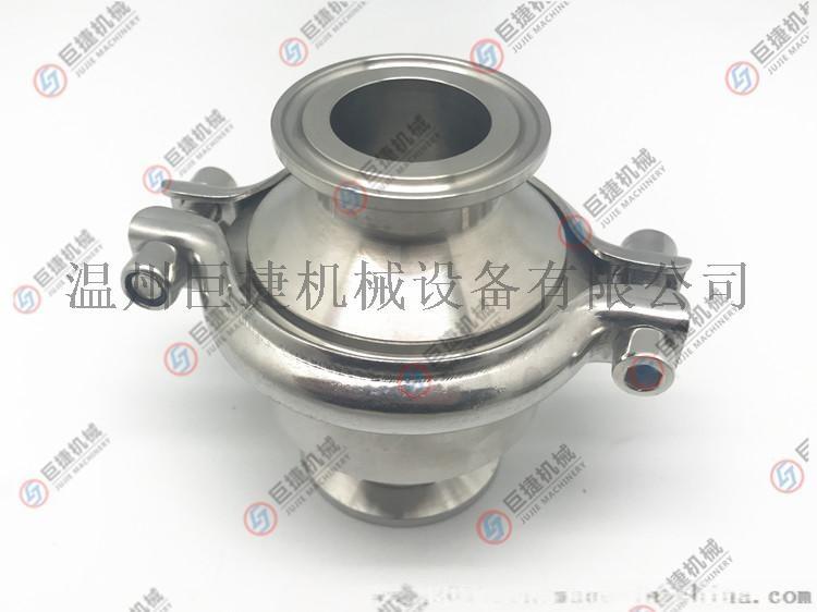 衛生級快裝止回閥/逆止閥 不鏽鋼止回閥 304766637925