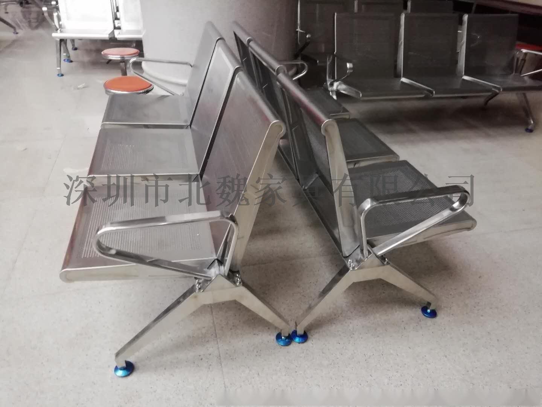 三座排等候椅、银行等候椅、三人连排椅95656775