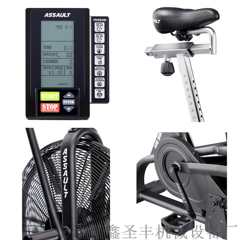 国产风扇健身单车|健身风阻单车767243982
