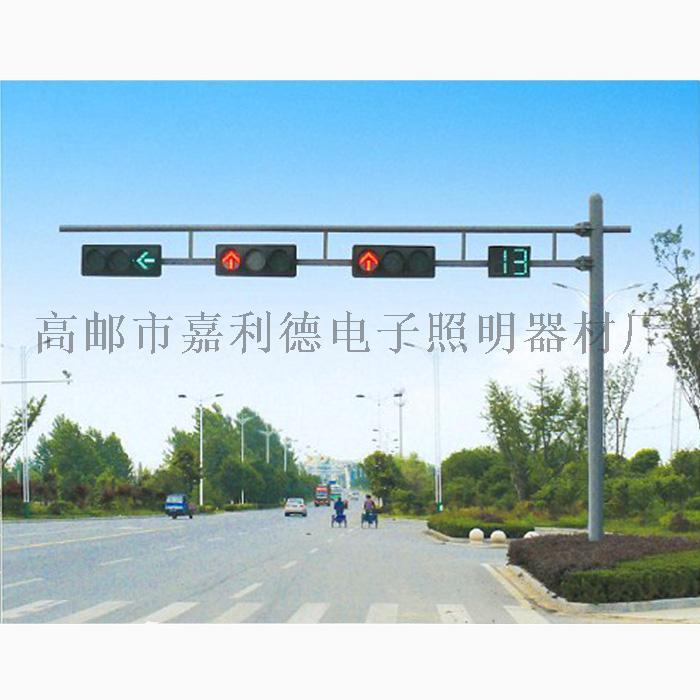 011交通信号灯杆