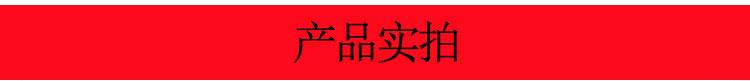 宝剑魔术贴胶章详情_07