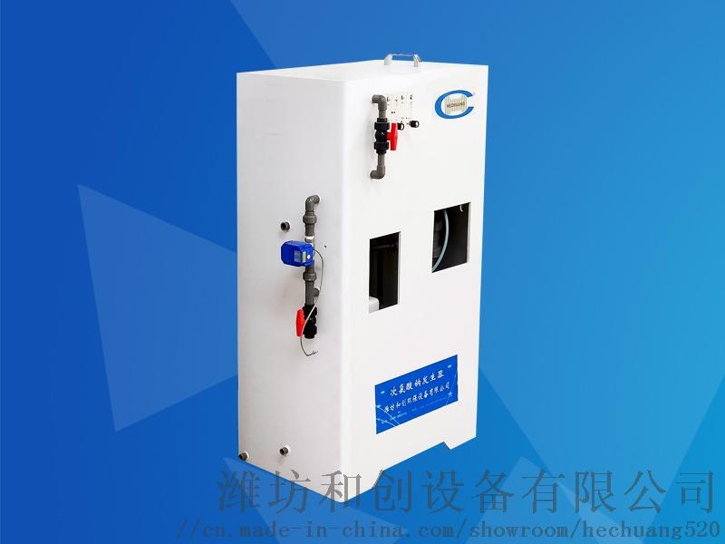 農村飲水消毒設備智慧次氯酸鈉發生器793759195