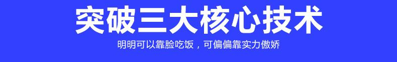 干式涡流研磨机 高速镜面抛光设备东莞精富厂家80271215