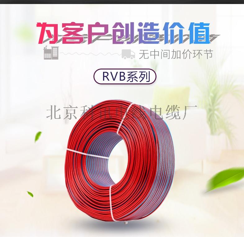 RVB_02.jpg