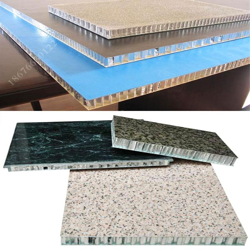鋁蜂窩複合大理石蜂窩吸音鋁板南京幕牆蜂窩鋁板廠家84007475