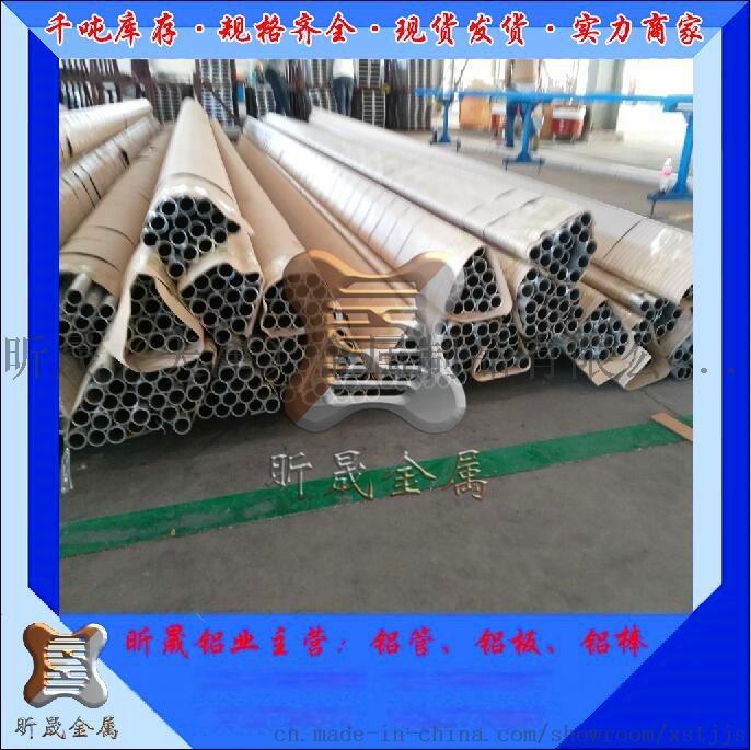 昕晟(天津)金属制品有限公司6082无缝铝管745238622
