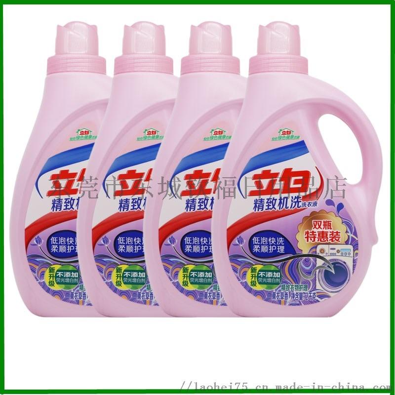 廣州日用品批發市場,優質立白洗衣液廠家熱銷64809582