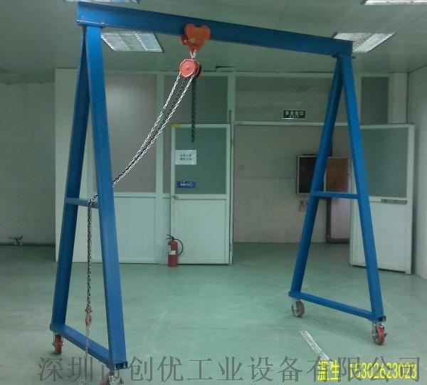 可移動全電動3噸龍門吊架78827345
