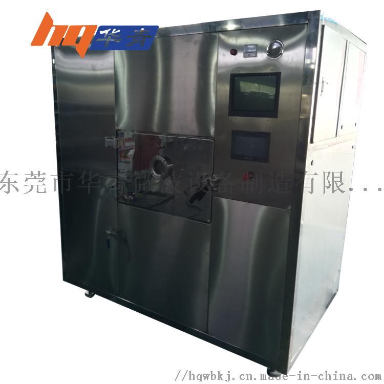小型反应釜 华青反应釜 实验室设备反应釜803683455
