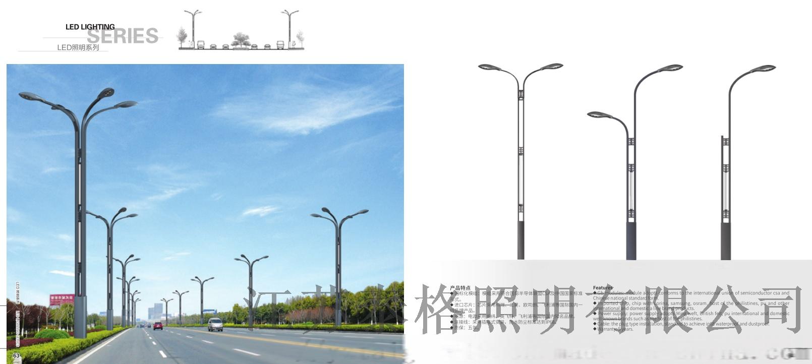 T-LED-0051.png