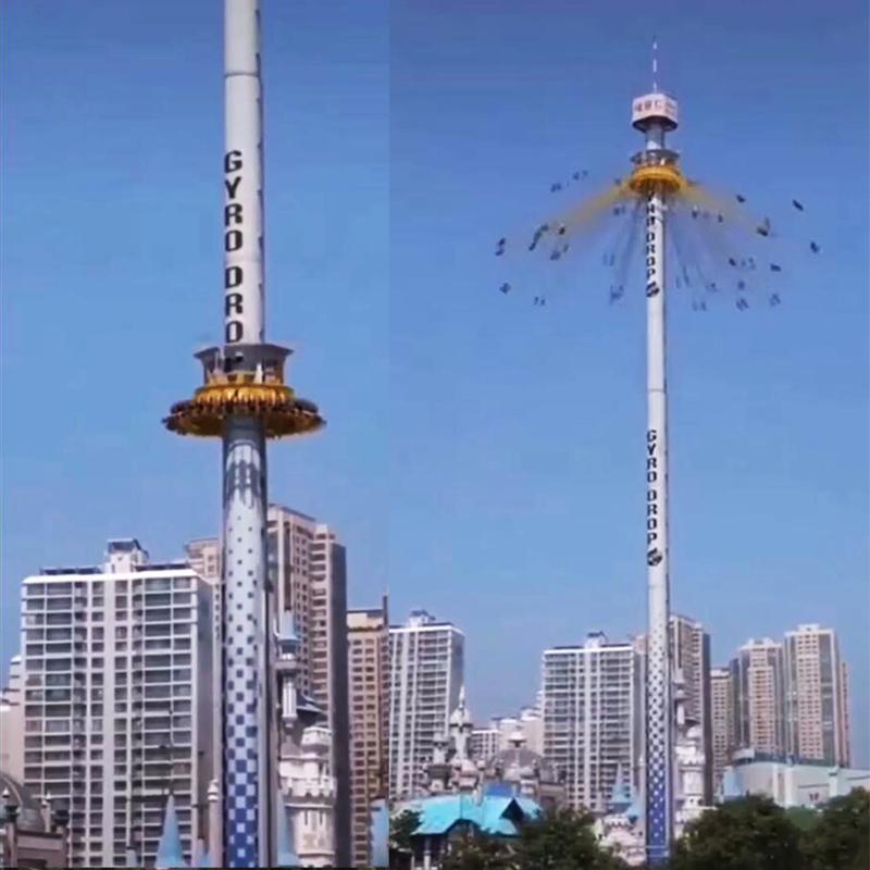 高空跳伞 (3).jpg