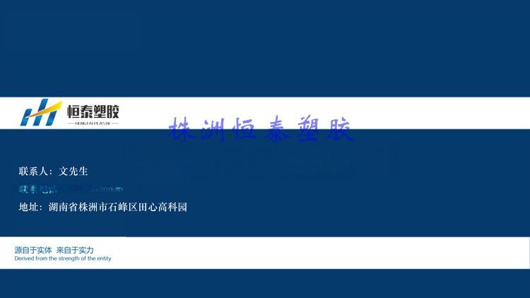 聚丙烯PP离子交换柱 离子交换树脂柱 塑料交换柱133739595