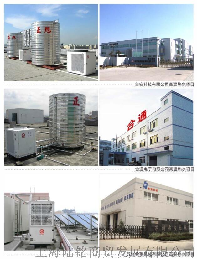 空氣源熱泵機組,煤改電空氣能,空氣能熱泵94758875