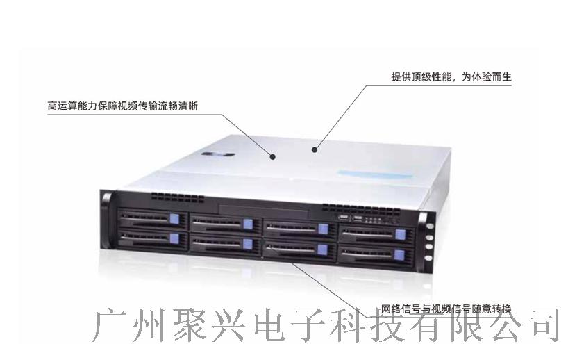广州聚兴JX-XH无纸化信号处理器109693765