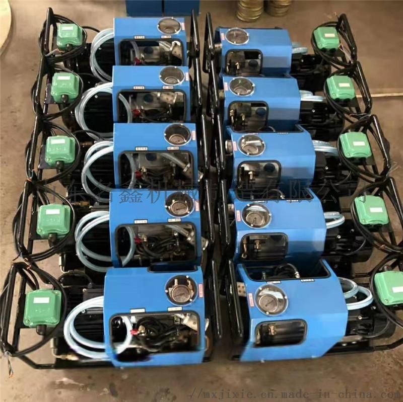 上海电热式 化机 传输带修补器 自然冷却 化机107011442