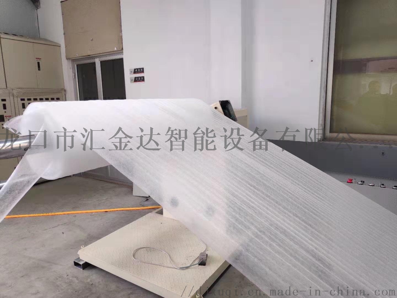 匯欣達廠價供應EPE珍珠棉發泡布生產設備820018322