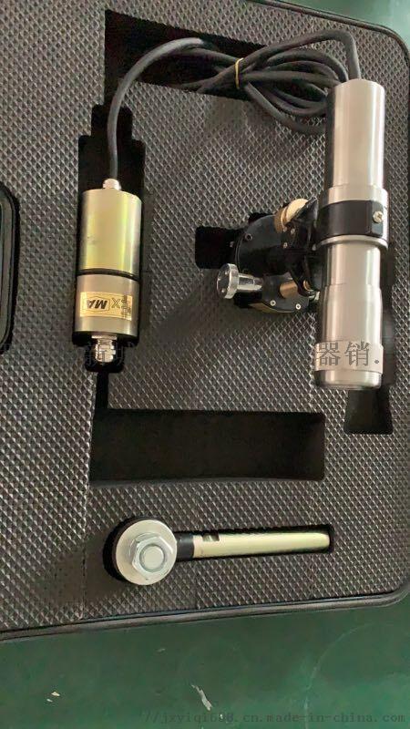 西安鐳射指向儀礦用鐳射指向儀13772489292879600685