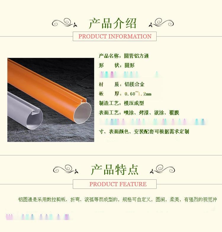 2345_image_file_copy_8_副本_副本.jpg