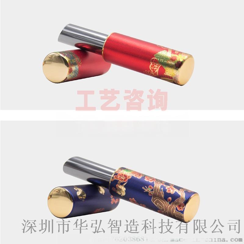 塑料口紅管uv印表機彩色化妝品口紅管uv平板印表機919233305