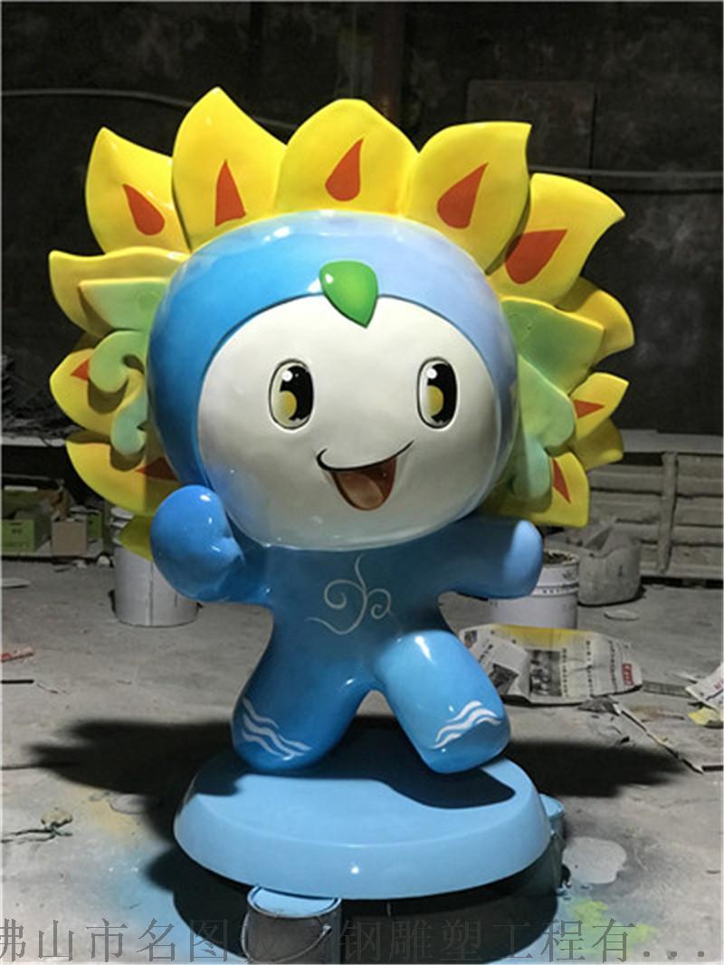 三水玻璃钢吉祥物雕塑、卡通吉祥物雕塑厂家823019975