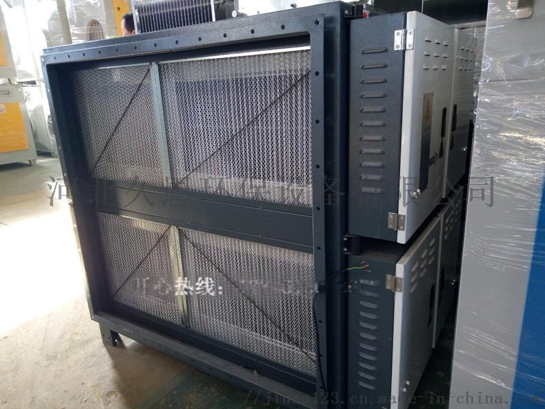 商用油烟净化器清洗方便费用少890209625