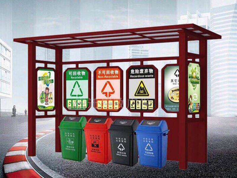 景区仿古垃圾分类亭制作注意事项868175215