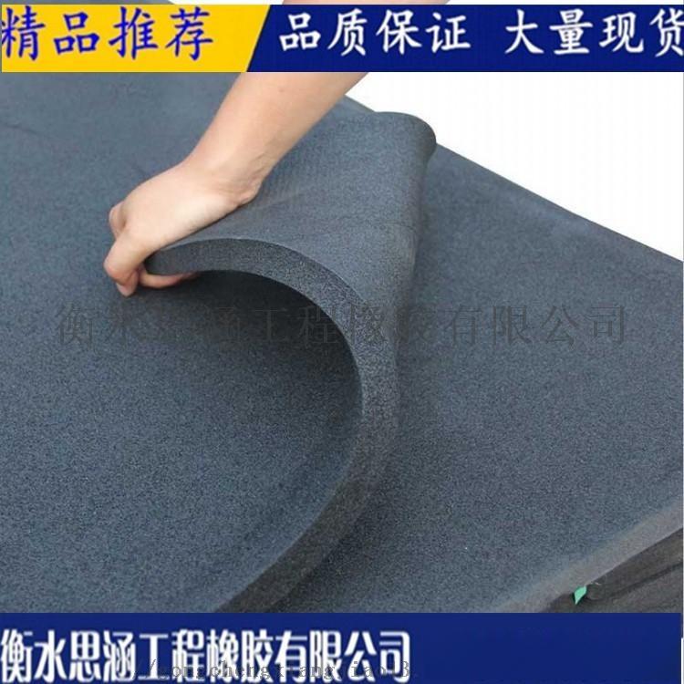 GQF-C型伸縮縫 塑料波紋管 木絲板 來圖定做876314095