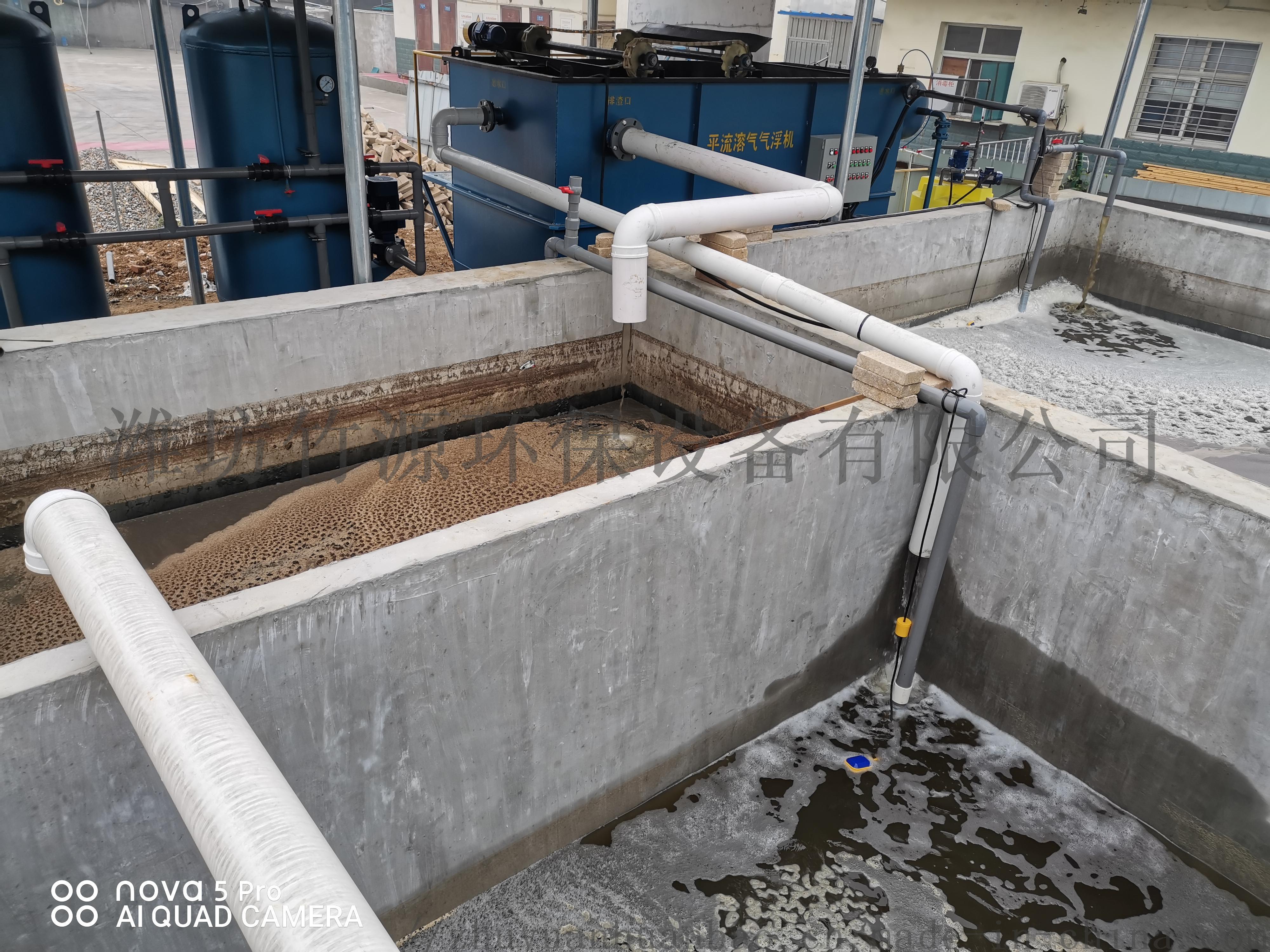 竹源-养猪场废水处理一体化装置效果好118851492