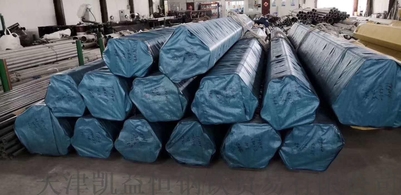 2520耐高温合金管现货报价 机械性能优135944175