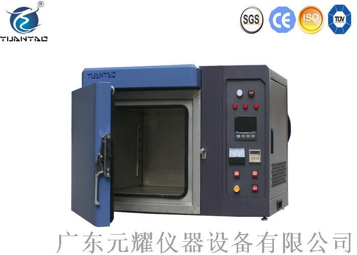 desktop oven8.jpg