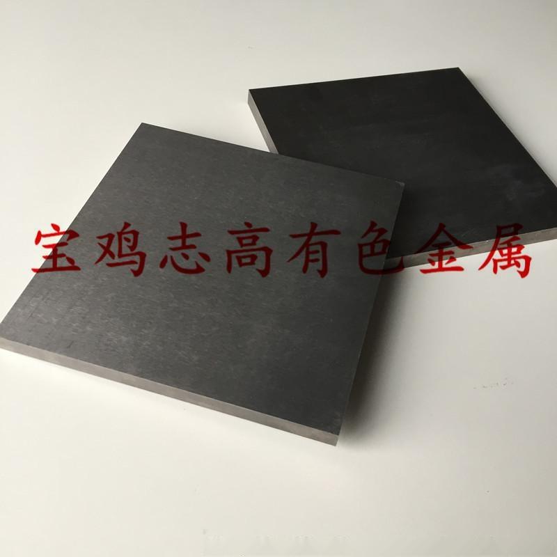 纯钼板,99.95%钼板 ,磨光钼板105594445