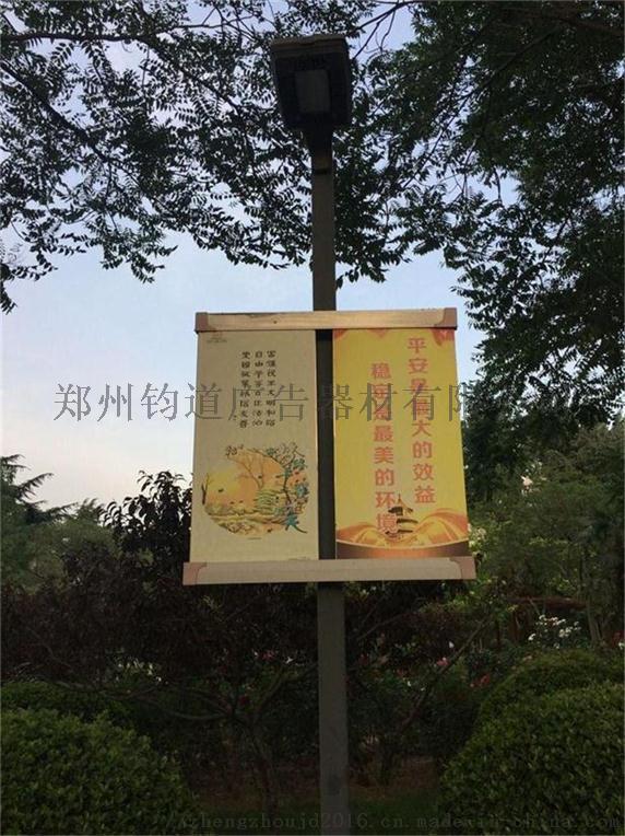 江西公园里西安市灯杆旗大小877014735