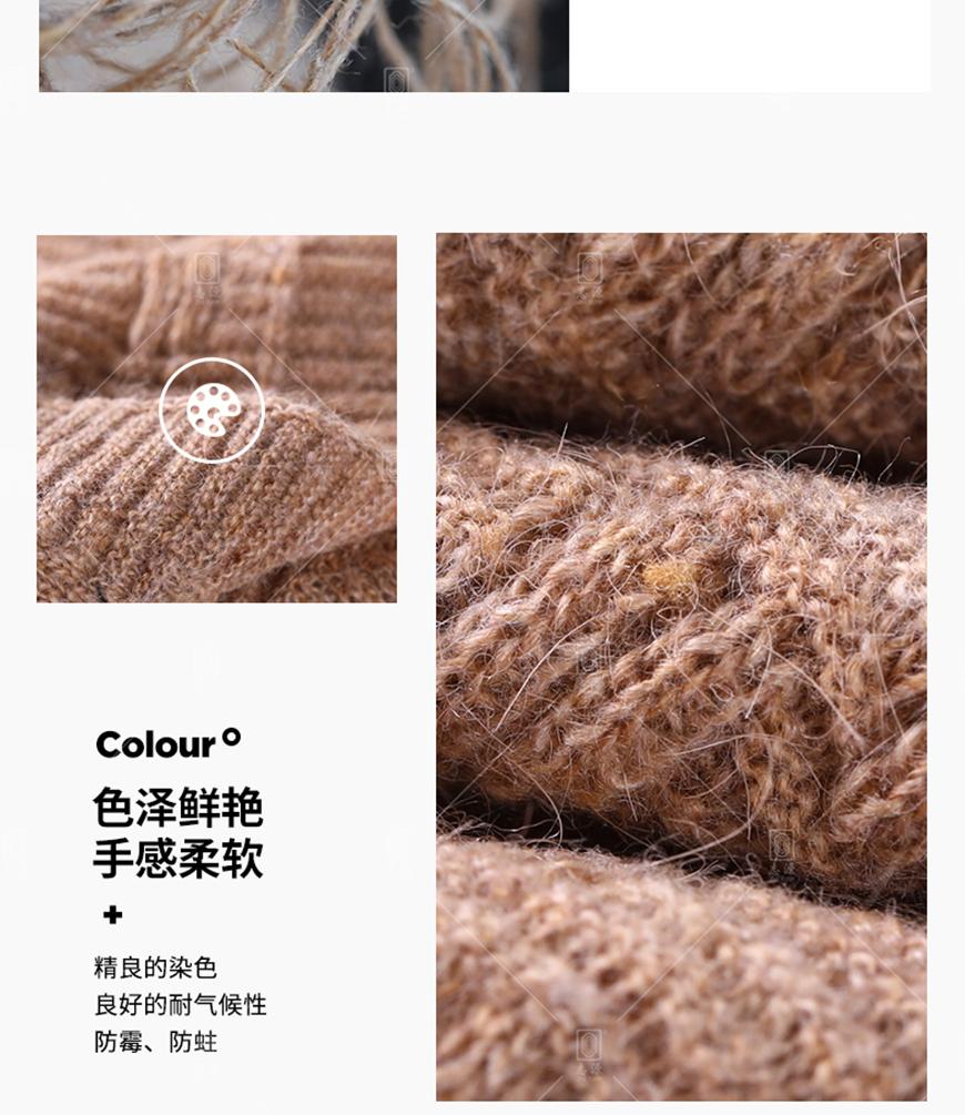 兔毛混纺纱-_05.jpg