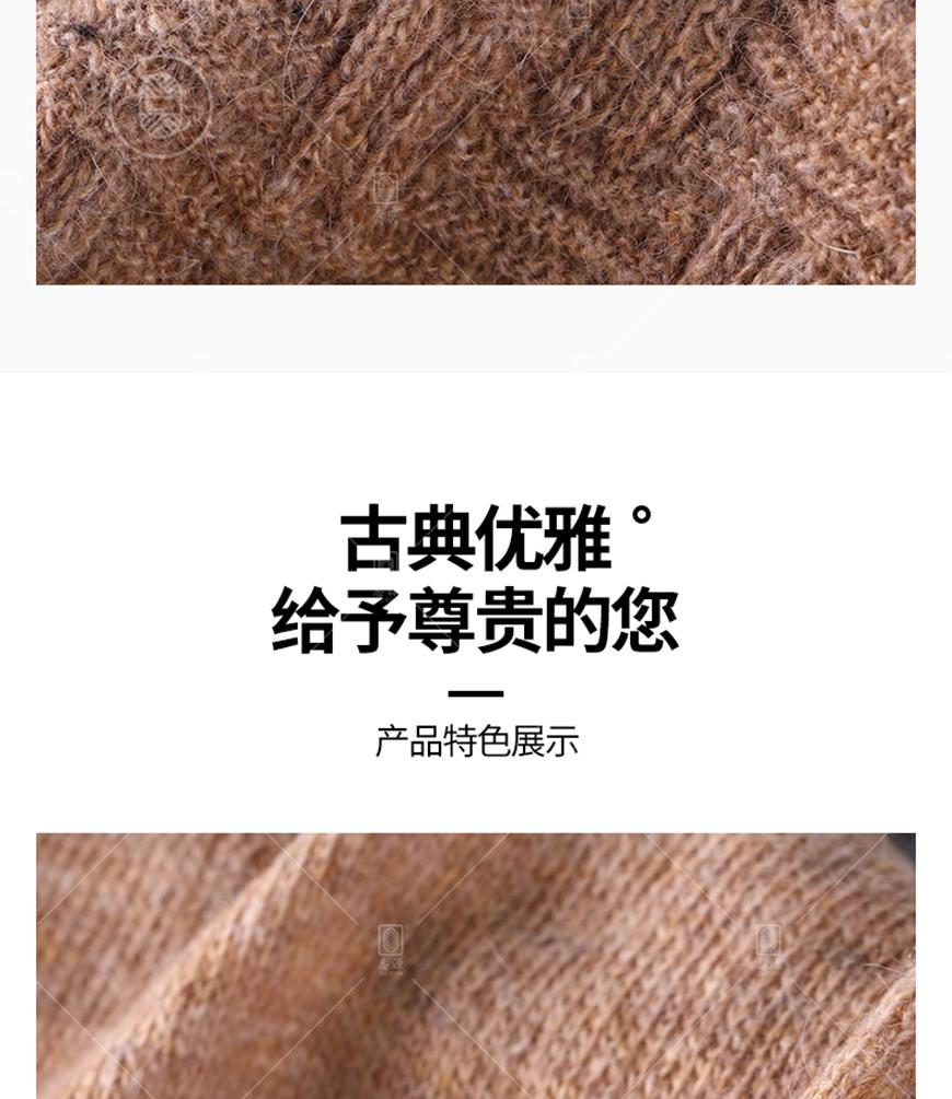 兔毛混纺纱-_08.jpg