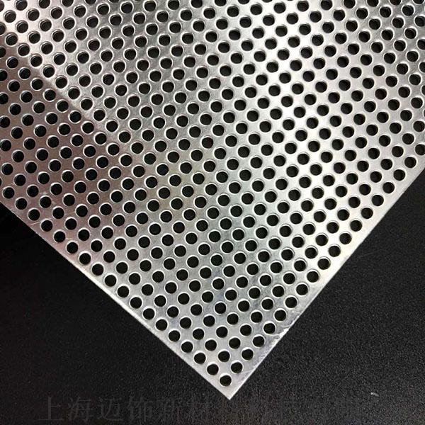 上海不锈钢冲孔网板厂家115749845