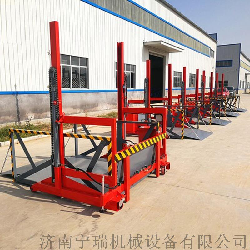 电动装卸平台 装车平台 液压装卸货平台119476842