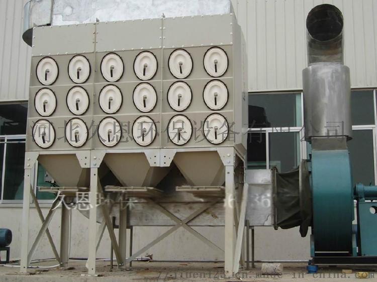 泌阳滤筒除尘器厂家快速发货130908975