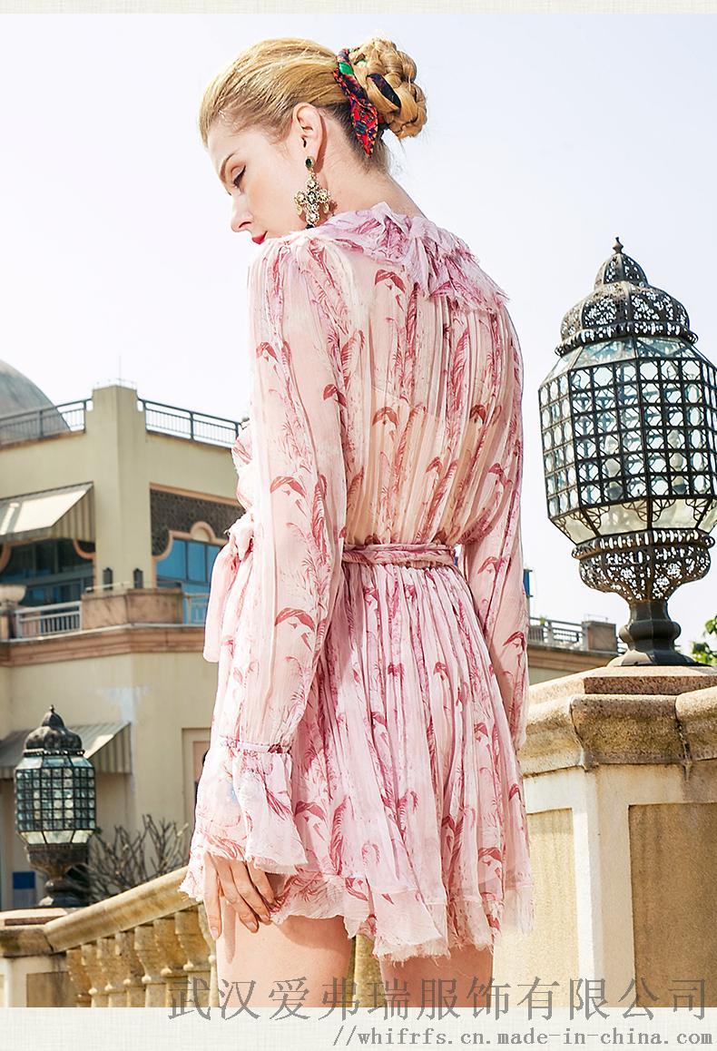 菲格2020春装苎麻新款中长裙襄阳服装进货在哪里893527615