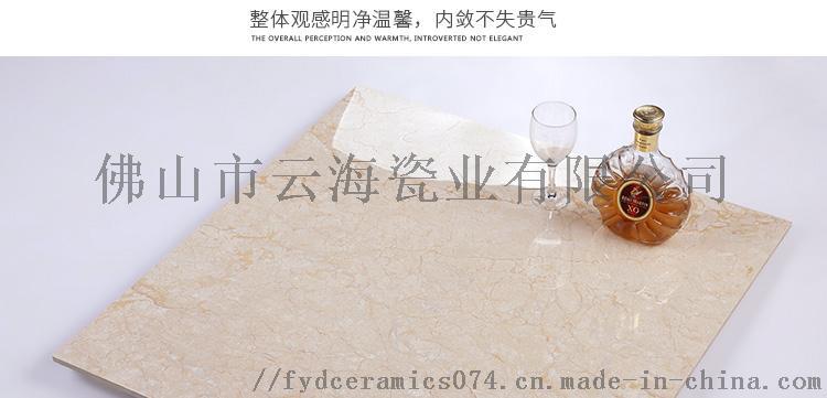 通体大理石-2_16.jpg