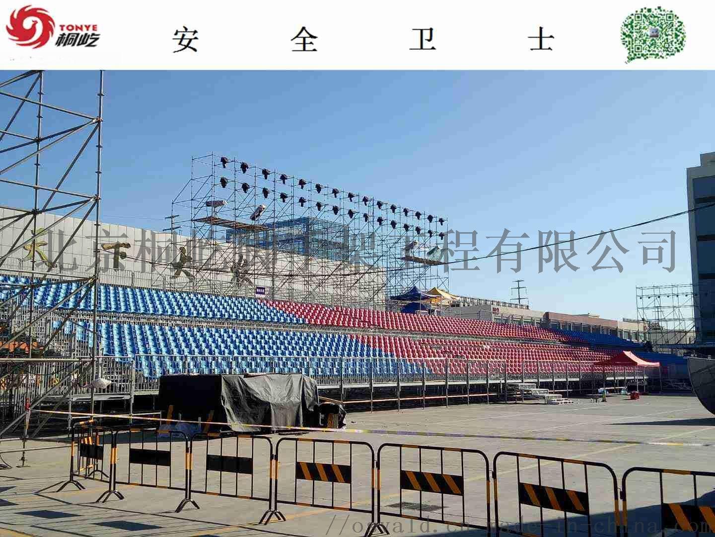 深圳临时看台租赁762247822