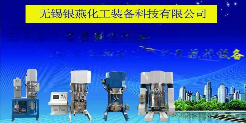 双行星混合搅拌机生产厂家供应多种型号行星搅拌机142107855
